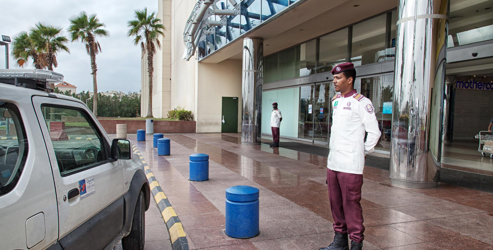 Al Mahmal Facilities Services Company
